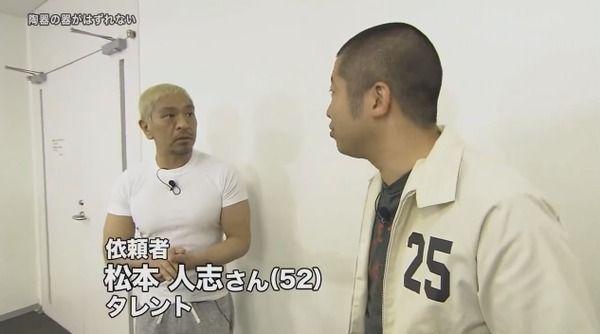 探偵ナイトスクール 松本1