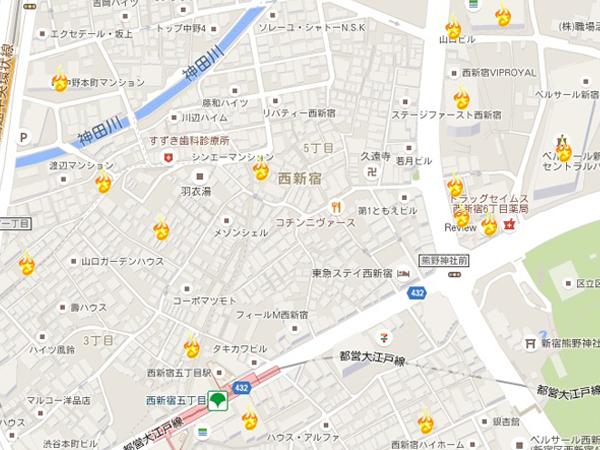 大島てる 西新宿五丁目