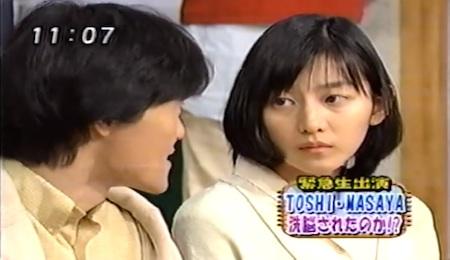 Toshi1