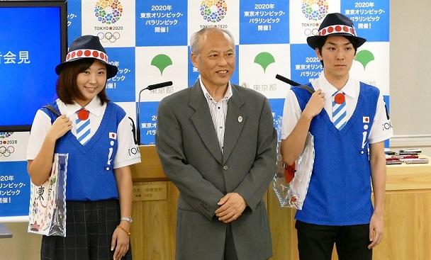 東京五輪制服