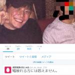 【成宮寛貴の友人A氏のブログが消滅!削除の原因や理由は?】見れないのはポリシー違反したから?