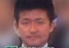 中田充(福岡県警)巡査部長の生い立ち、学歴や経歴と画像!動機や経緯は?福岡母子